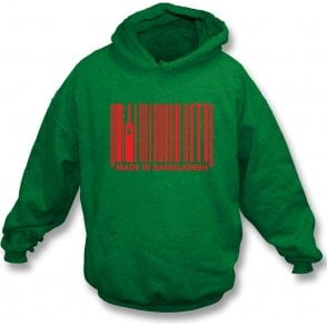 Made In Bangladesh Kids Hooded Sweatshirt