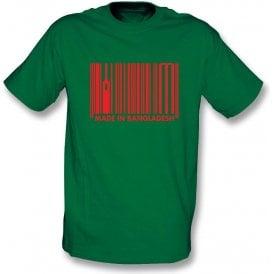 Made In Bangladesh T-Shirt