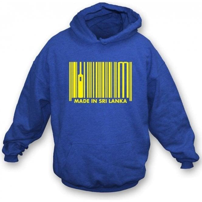 Made In Sri Lanka Kids Hooded Sweatshirt